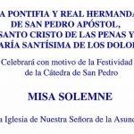 Festividad de la Cátedra de San Pedro
